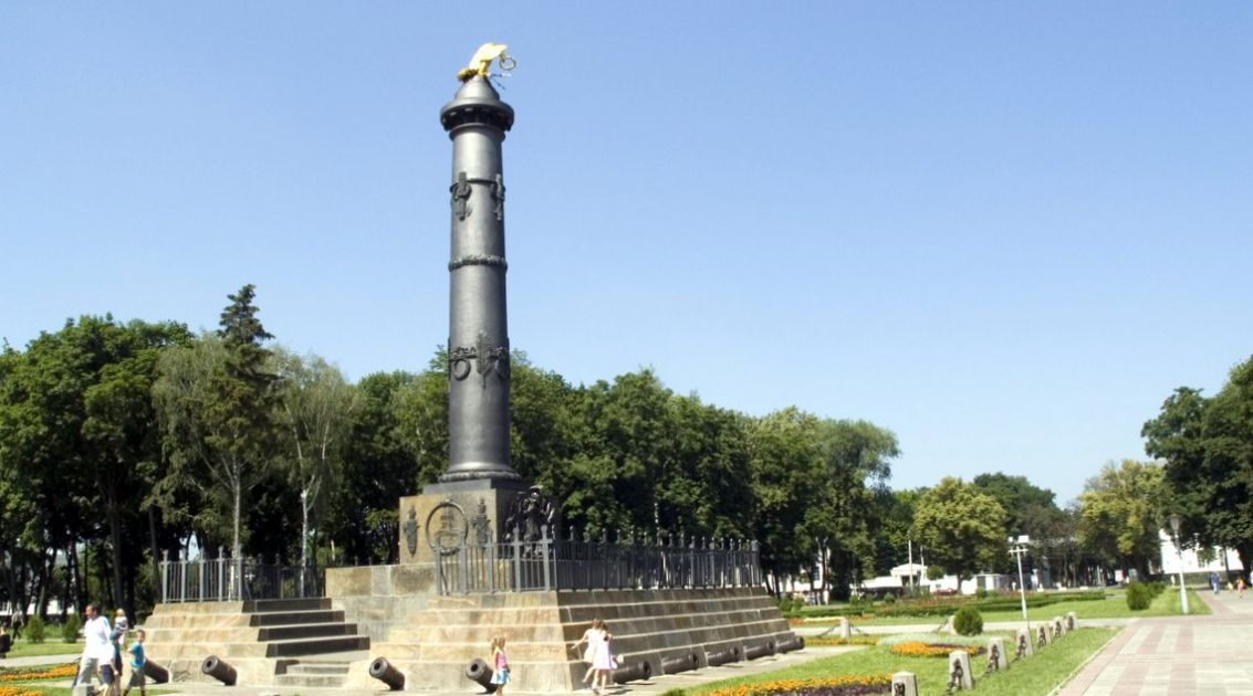 Полтава - Духовна столиця України