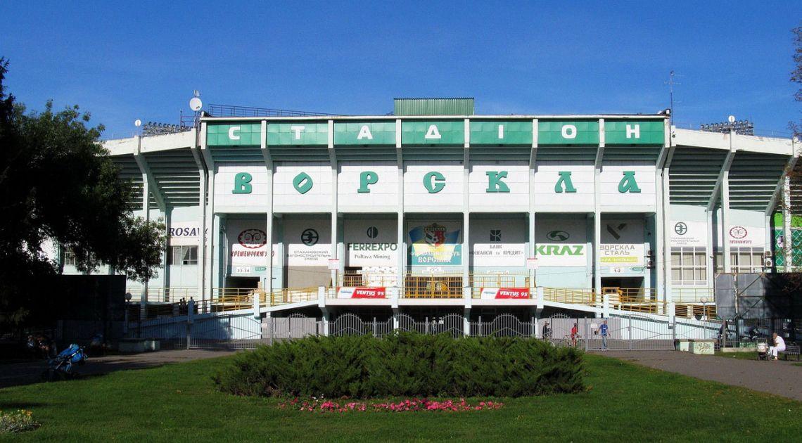b_1140_630_16777215_00_images_stadion.jpg